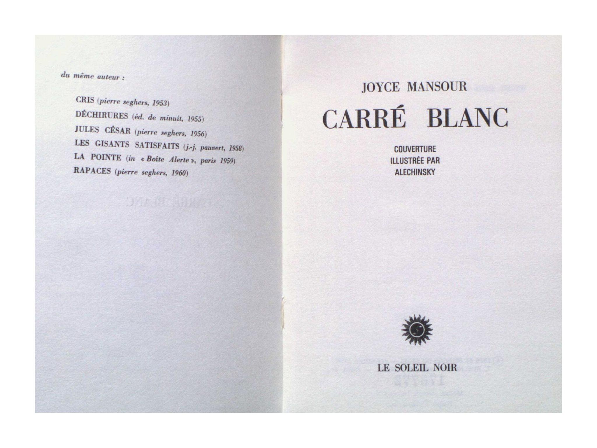 Carrousel-3-Mansour-Joyce_Carre-blanc