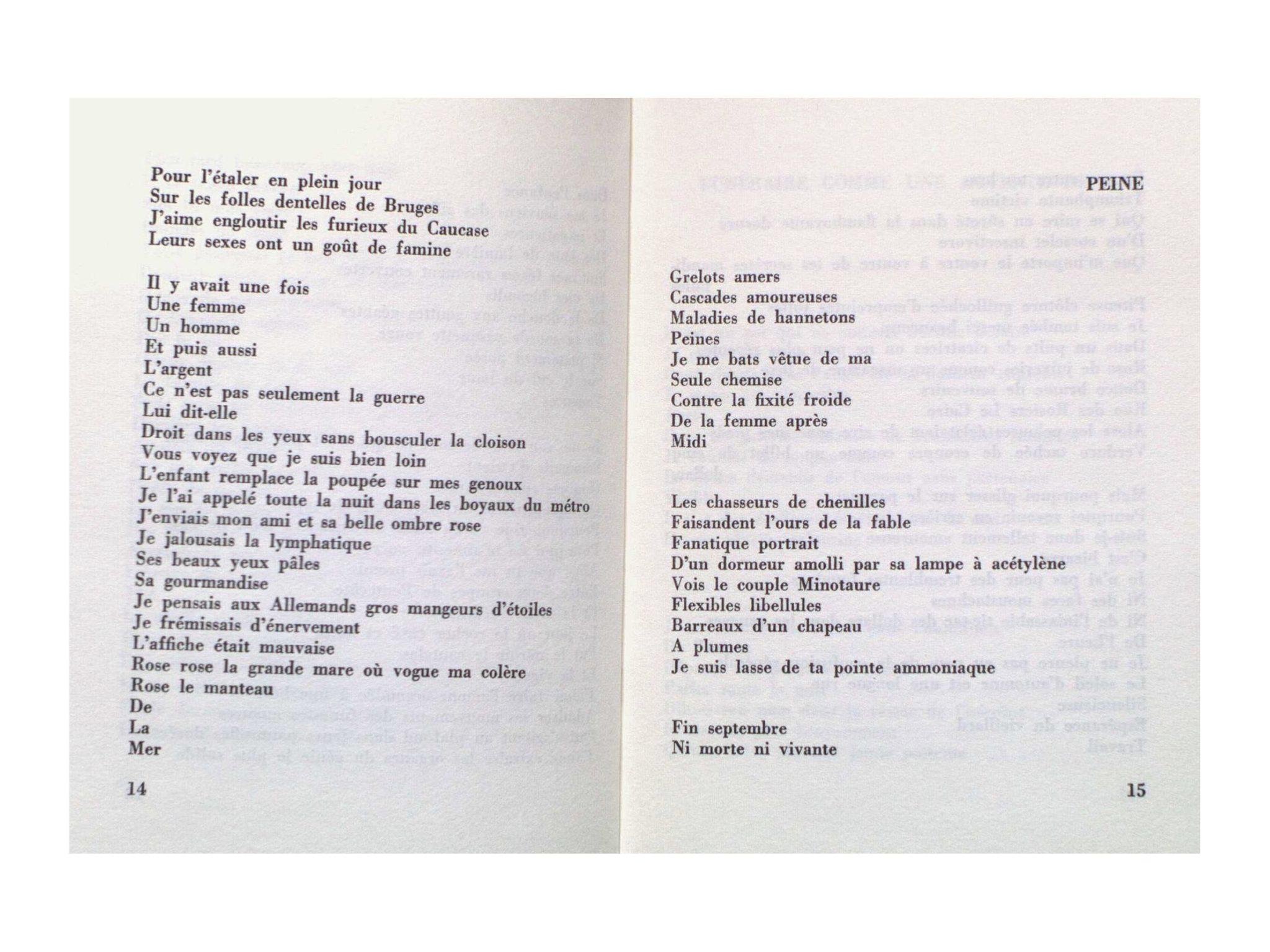 Carrousel-7-Mansour-Joyce_Carre-blanc