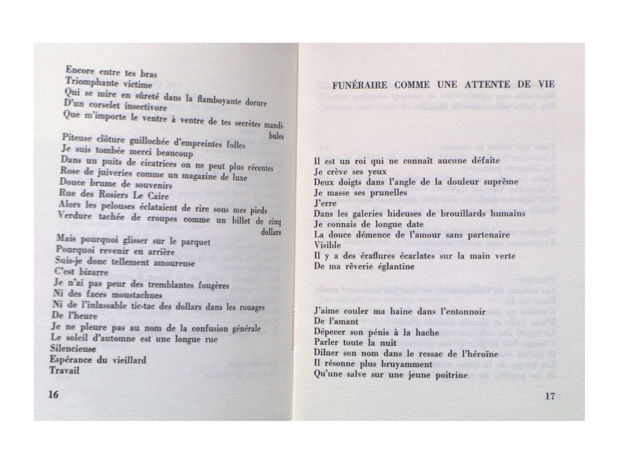 Carrousel-8-Mansour-Joyce_Carre-blanc