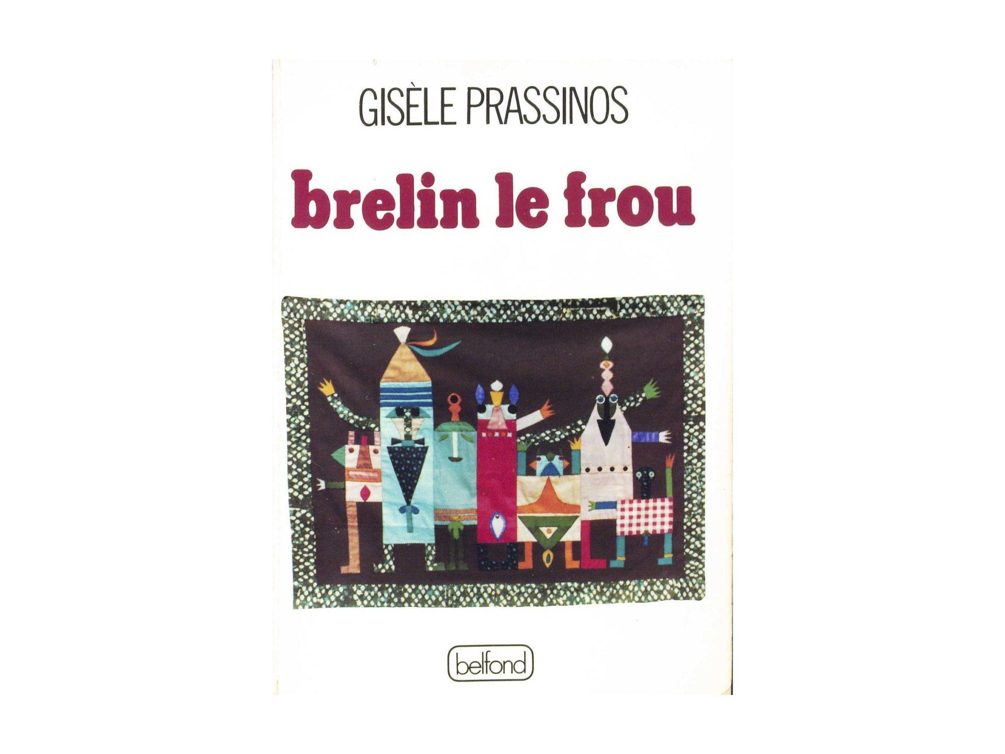 brelin_le_frou-carrousel-01-t