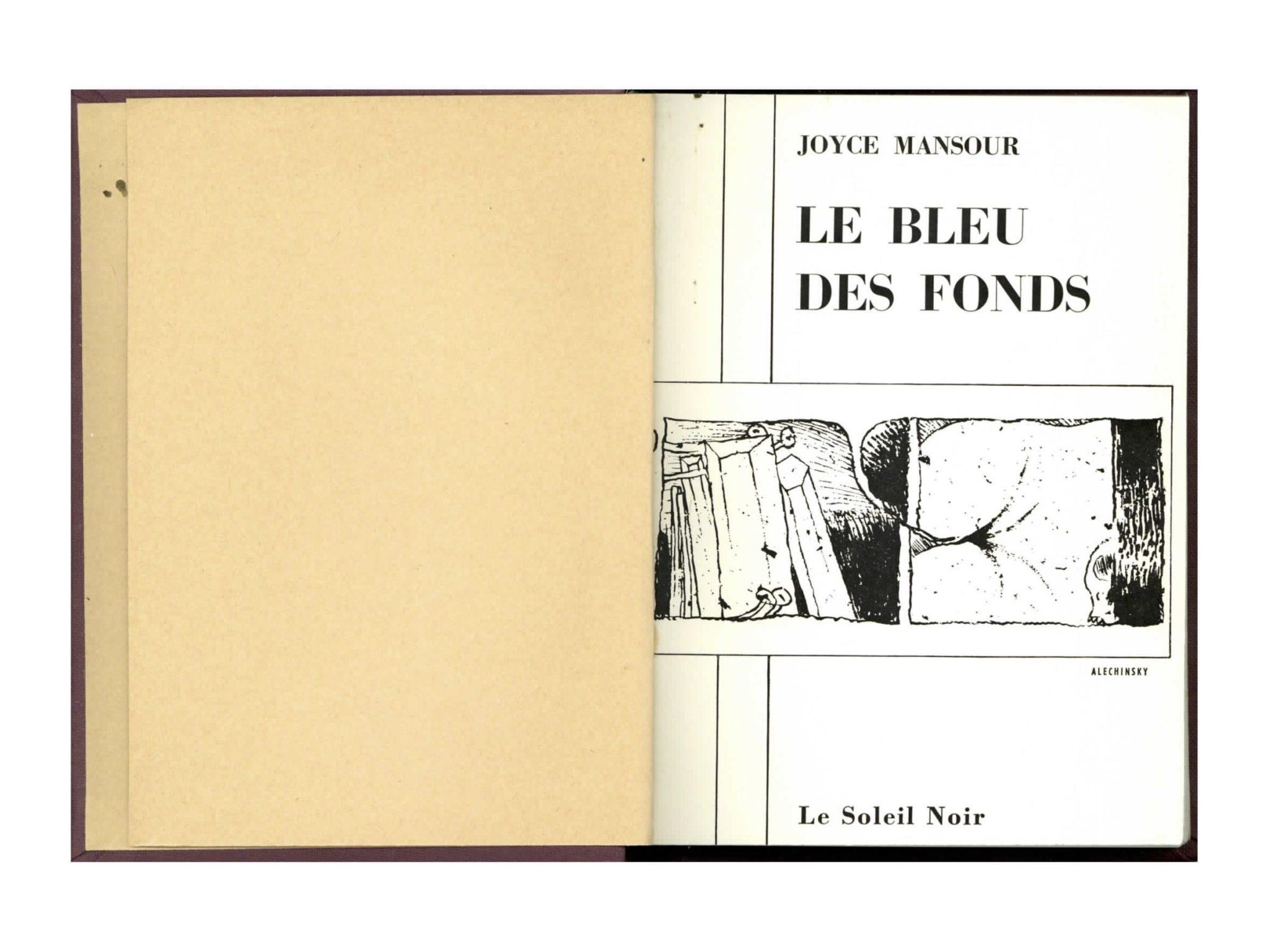 Carrousel-1-Mansour-Joyce-Le-Bleu-des-fonds
