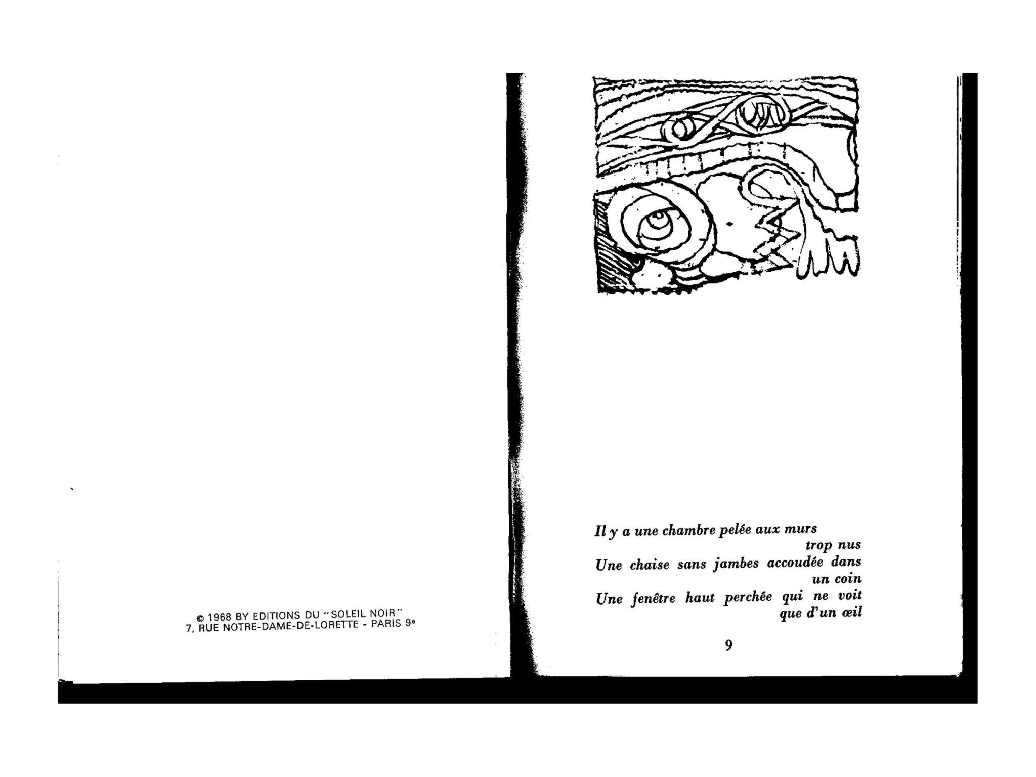 Carrousel-2-Mansour-Joyce-Le-Bleu-des-fonds